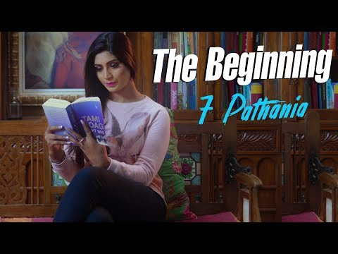 New Punjabi Songs 2018 | The Beginning | 7 Pathania | Johny Vick | Latest New Romantic Songs 2018