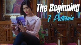 New Punjabi Songs 2018 | The Beginning | 7 Pathania | Johny Vick | Latest New Romantic Songs 2018