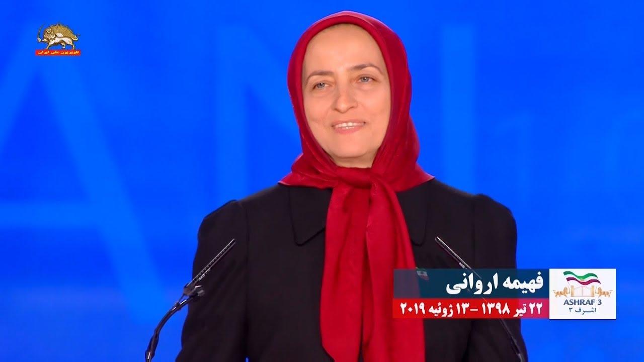 سازمان مجاهدین خلق ایران 11