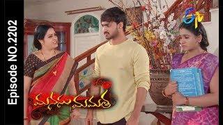 Manasu Mamata | 10th February 2018 |Full Episode No 2202| ETV Telugu