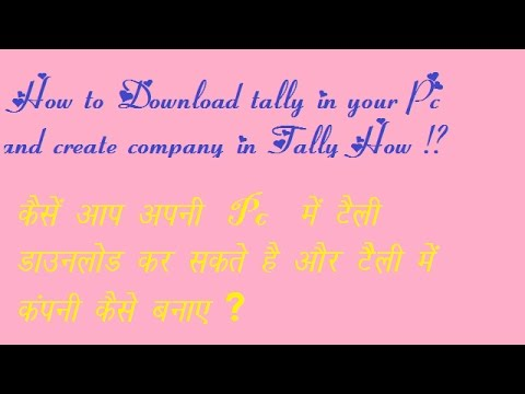 How to Crack Tally ERP 9 (Latest Version Tally ERP 9) from YouTube · Duration:  2 minutes 58 seconds  · 10,000+ views · uploaded on 2/22/2017 · uploaded by Nazim Khan
