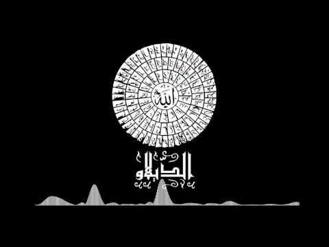 Dilaw - The Subtly Kind / يَا لَطِيف