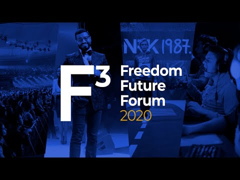 Freedom Future Forum 2020 - Анонс