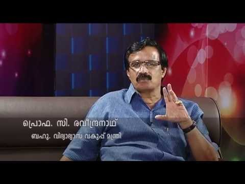 Education Minister Professor C Raveendranath Interview In VICTERS Channel