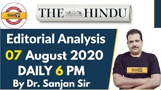 UPSC IAS/UPPSC/MPPSC/BPSC/RPSC |The Hindu Editorial Analysis | By Dr.Sanjan Kr Sir | 7 August 2020