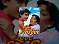 Love Love Love {HD} - Hindi Full Movies - Aamir Khan, Juhi Chawla - Superhit Film-With Eng Subtitles