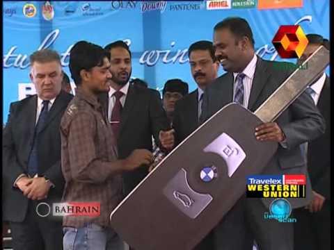 Desert Scan Episode 285 lulu Raffle draw winners