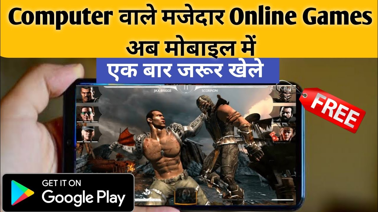 free online games for android phones