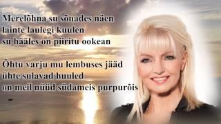 Marju Länik - On 1 meil hing