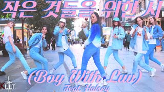 [KPOP IN PUBLIC]  BTS (방탄소년단) - BOY WITH LUV (작은 것들을 위한 시) ft. HALSEY DANCE COVER | THE KULT CREW |