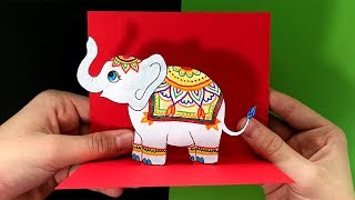Pop Up Karten basteln mit Papier: Elefant - DIY Geschenk - Bastelideen