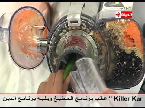 برنامج المطبخ - مشروب للبشره وفائدته يوضحها د.أحمد صبري - الشيف يسري خميس - Al-matbkh