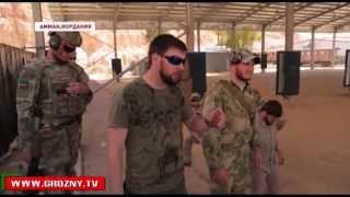 Триумфальная победа чеченских силовиков в чемпионате на приз короля Абдаллы 2 в Иордании(, 2015-04-24T22:39:54.000Z)