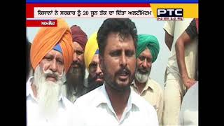 Know why Farmers has given ultimatum to Punjab govt?