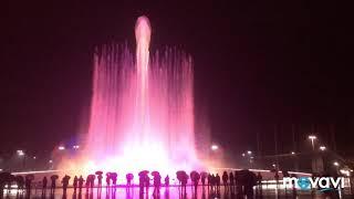 Олимпийский парк / Поющие фонтаны