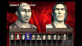 Kengo Master Of Bushido Gameplay PS2