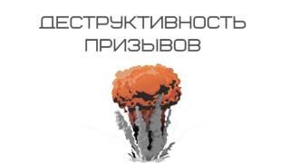 Видео 1. Экстремизм. Понятие, признаки, видовой состав