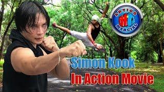 👊Simon Kook In Action Movie