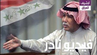 برزان أنا وحكومتي وحزبي ذئاب كاسرة على من يزور تاريخ العراق