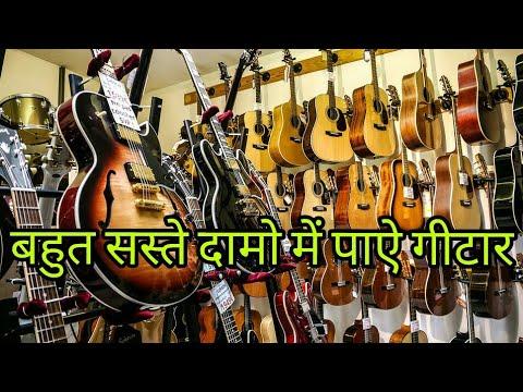 Cheapest price Guitar instruments || Malviya Nagar market || very cheapest price