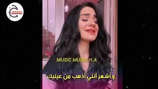 اغنية تركيه حزينه 2020 ( بصوت ناز ديج ) مترجمة للعربية Naz Dej - Yaramızda Kalsın