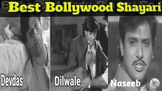 Bollywood Best Poetry | SRK | Govinda |Ajay| Bollywood Best Shayari Status | Bollywood Poetry Status