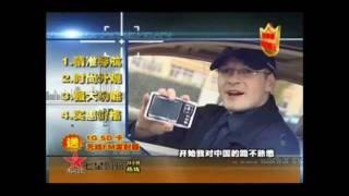 中国电影帝比in CHINA Movies » 别爱我Bie Ai Wo TILL DEATH DO US APAR...