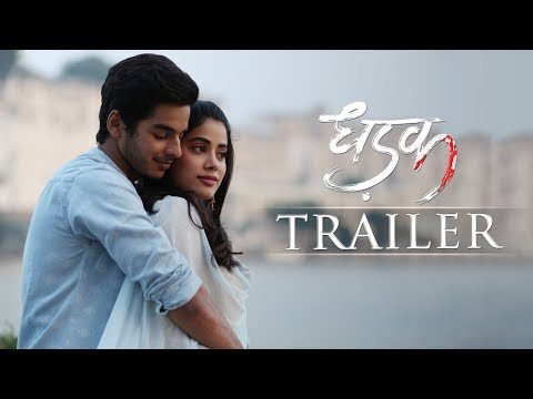 Dhadak | Official Trailer featuring Janhvi & Ishaan