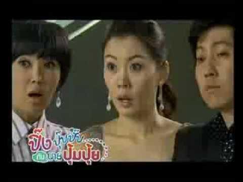 Get Karl ! Oh Soo Jung