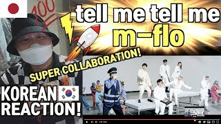 Cover images Korean Hiphop Junkie react to tell me tell me / m-flo♡Sik-K & eill & 向井太一 (JPN/ENG SUB)