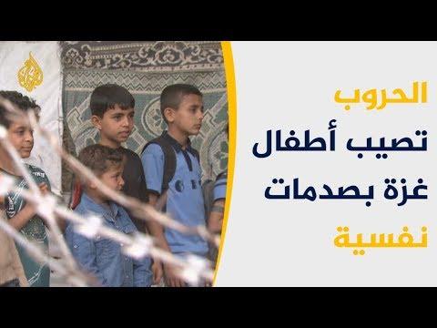 اليونيسيف: 250 ألف طفل فلسطيني بحاجة لدعم نفسي