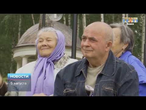 ТНТ-Поиск: Солист ансамбля им. Александрова дал концерт в Сестрорецком
