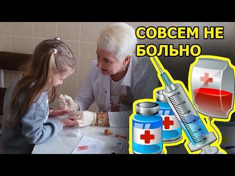 Как берут анализ крови