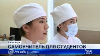 Необычный преподаватель учит будущих докторов в Караганде