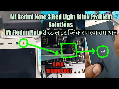 Mi Note 3 Red Light Blink Problem Solutions S M R  TECHNOLOGY