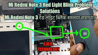 Mi Note 3 Red Light Blink Problem Solutions S.M.R. TECHNOLOGY