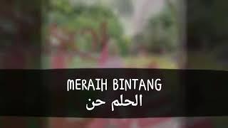MERAIH BINTANG (Asian game 2018) - VERSI ARAB - الحلم حن  ( Lirik + Karaoke)
