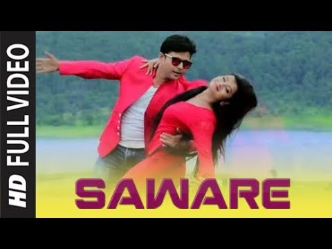 Saware Full Song | Raju Chowdhury | Rakesh Reeyan And Priyanka Bharali