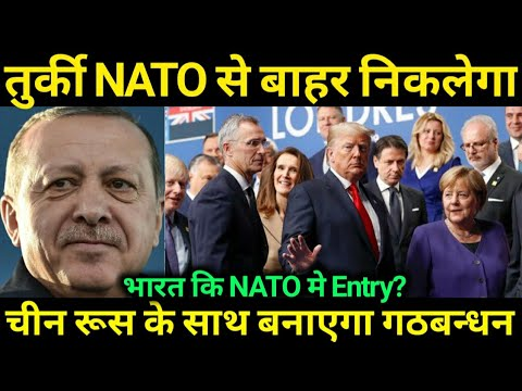 Turkey Thinking About To Leave NATO