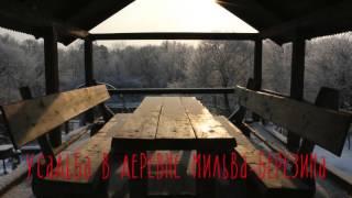 Первый в Беларуси «умный» дом построили в Могилёве