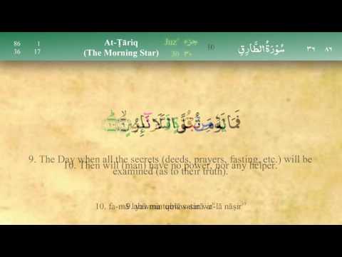 86-the-holy-quran-surah-at-tariq-arabic-english-translation-,reading-mishary-rashid-al-afasy-hd