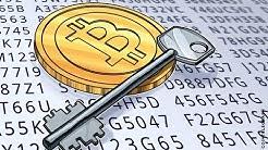 How To Encrypt Bitcoin core wallet | Encrypt Bitcoin core wallet