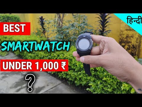 Best Budget SMARTWATCH Under Rs 1000 | UNBOXING & REVIEW | In Hindi INDIA | Should You Buy This ?