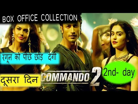'Commando 2' 2nd day second day Box- Office weekend Collection   | Adah Sharma, Vidyut Jammwal