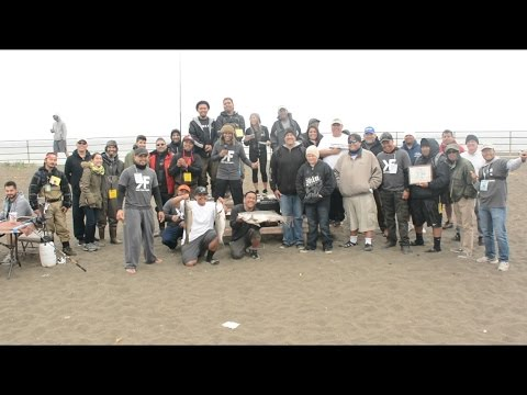 2016 More Than Fishing Surf Fishing Tournament July 17, 2016 @ Sharp Park Beach, Pacifica California