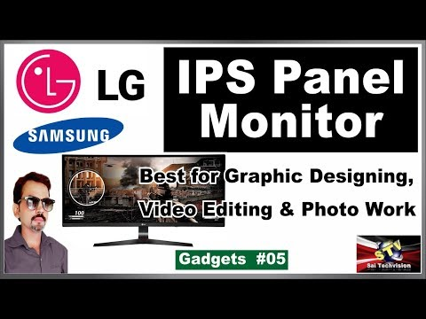IPS Panel Monitors LG and Samsung बेस्ट मोनीटर Full Details with Price in Hindi #5