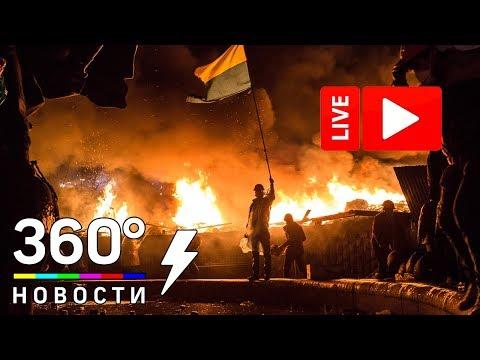 Постмайданная Украина. Пресс-конференция