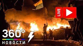 Постмайданная Украина. Пресс-конференция с сотрудником СБУ. Прямая трансляция