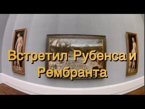 Форум COMITETRU