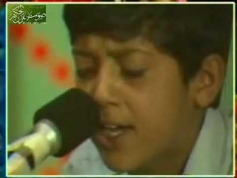 Qari Jawad Faroghi - Surah Shams